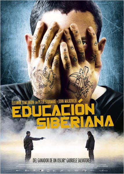 Educación siberiana (2015)