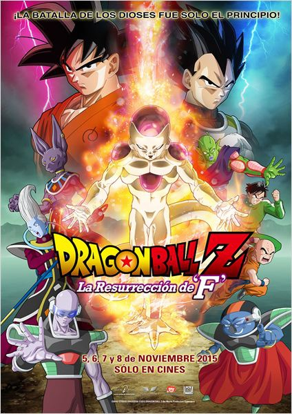 Dragon Ball Z: La resurrección de F (2015)