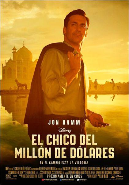 El chico del millón de dólares (2014)