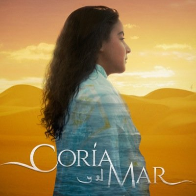 Coría y el mar  (2014)