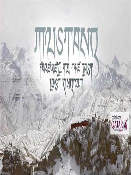 Mustang, el último reino perdido (2013)