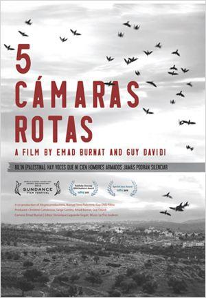 5 Cámaras Rotas  (2011)