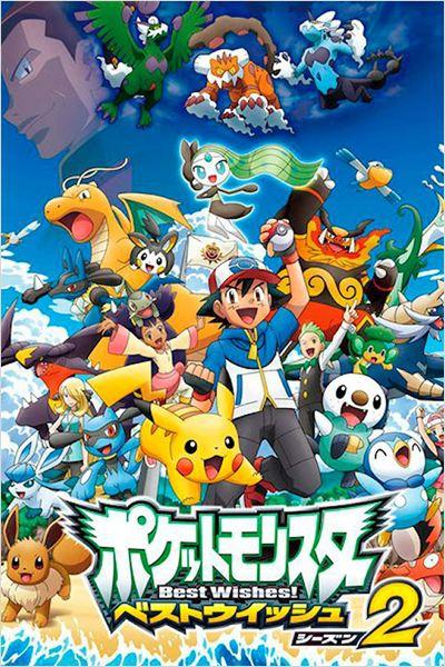 Pokémon: Kyurem vs el espadachín místico (2012)