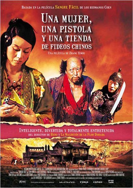 Una mujer, una pistola y una tienda de fideos chinos  (2009)