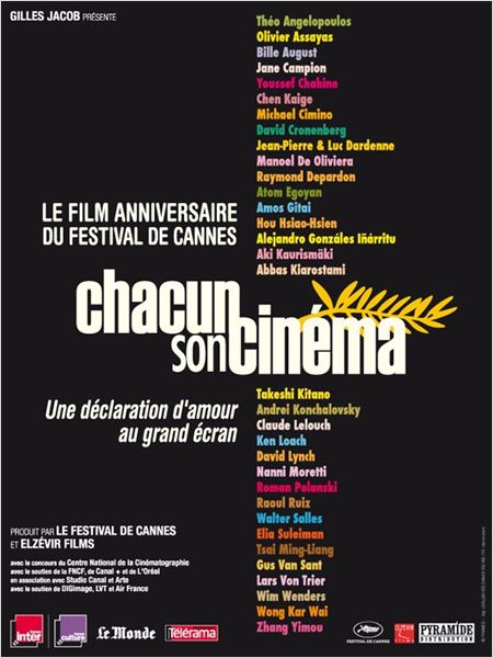 A cada uno su cine (Chacun son cinéma)  (2007)
