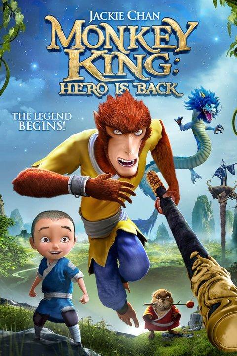 Monkey King: Hero Is Back  (2016)