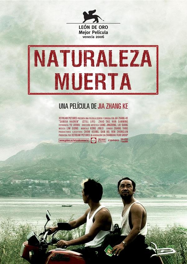 Naturaleza muerta (2006)