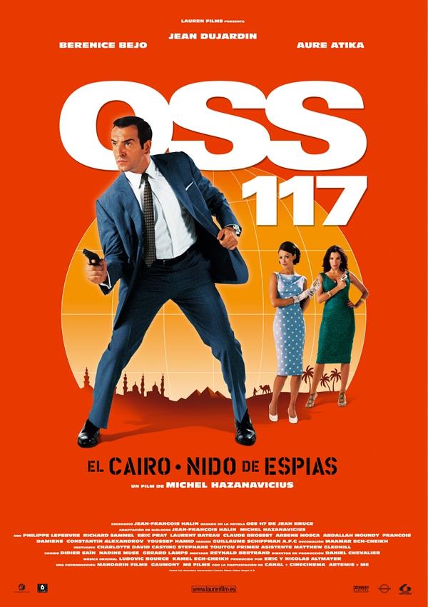 OSS 117. El Cairo, nido de espías (2006)