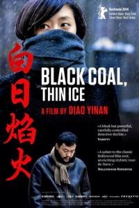Black Coal, Thin Ice (2015)
