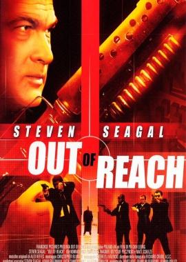 Rescate al límite (2005)