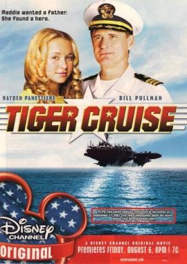 Tiger Cruise (2004)