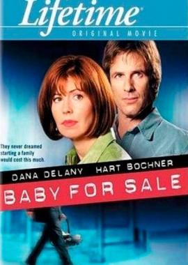 El precio de un niño (2004)