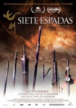 Siete espadas (2004)