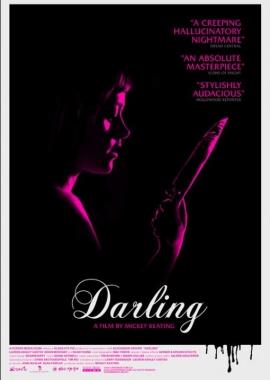 Darling (2015)