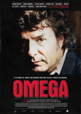 Omega  (2016)