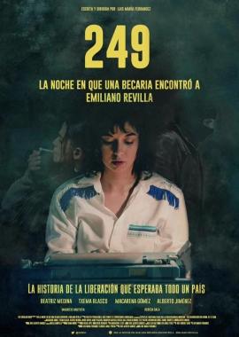 249. La noche en que una becaria encontró a Emiliano Revilla (2016)
