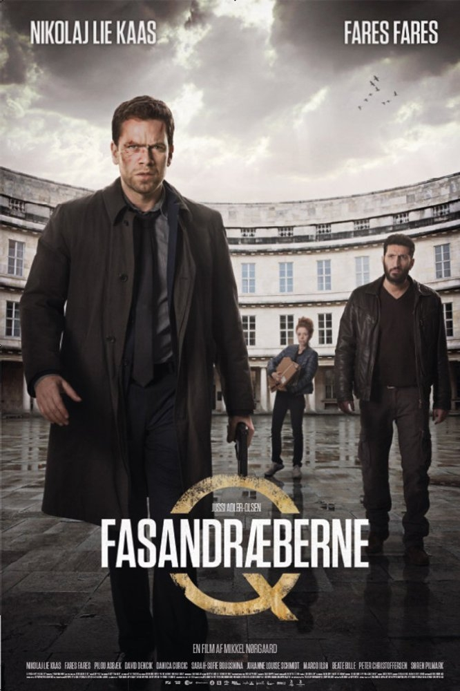 Fasandrćberne (2014)