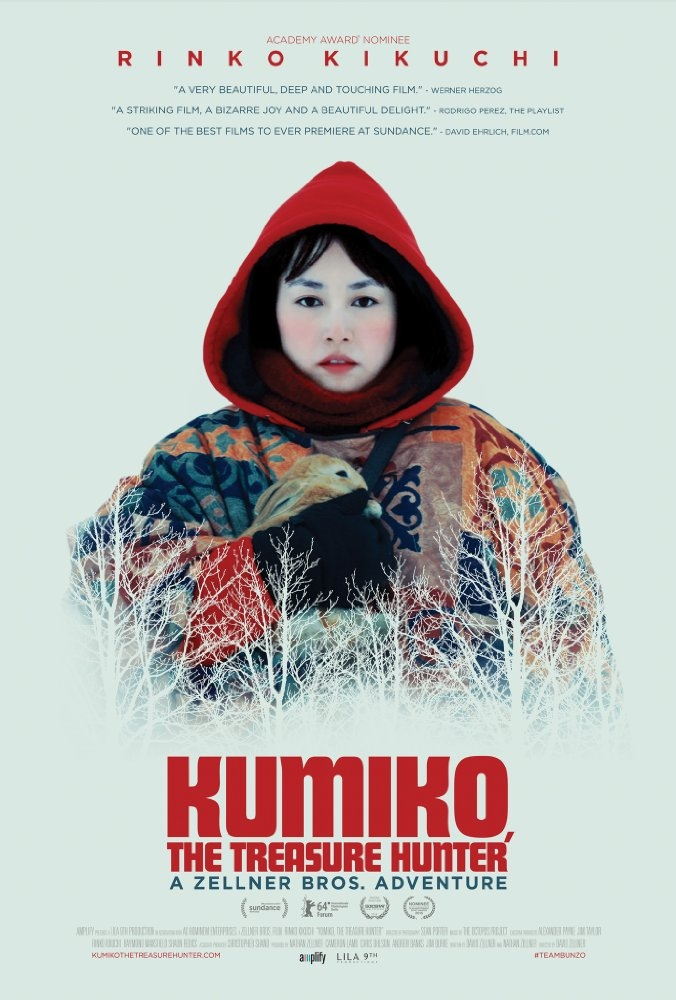 Kumiko, El Cazador de Tesoros (2014)