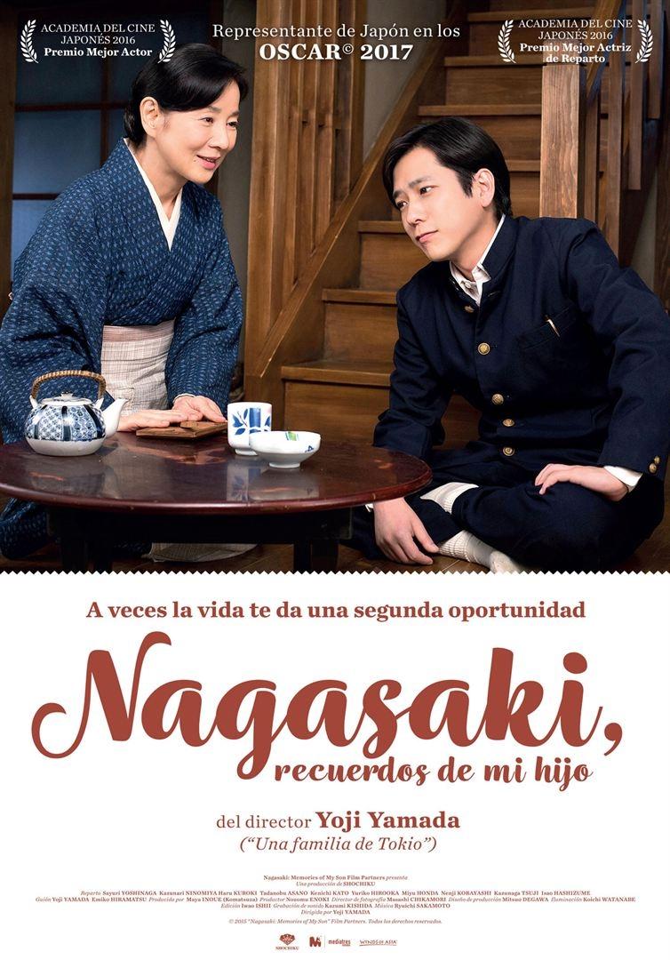 Nagasaki, recuerdos de mi hijo (2015)