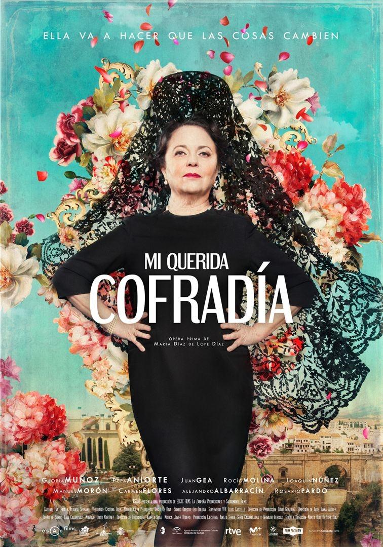 Mi querida cofradía  (2017)