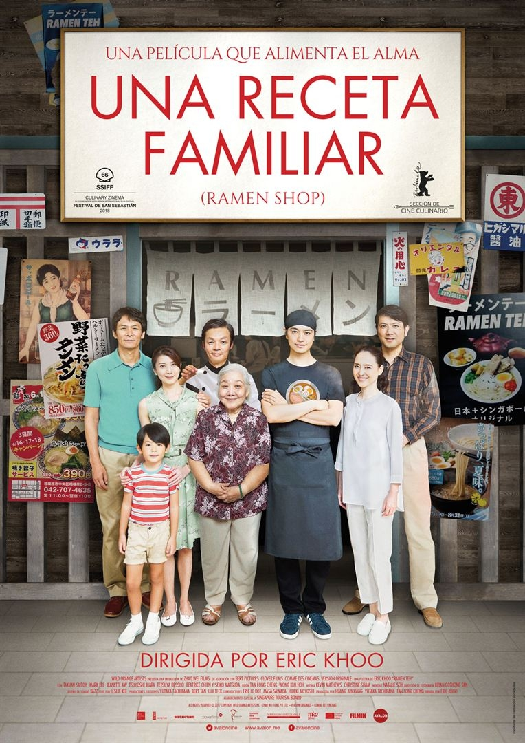 Una receta familiar (2018)