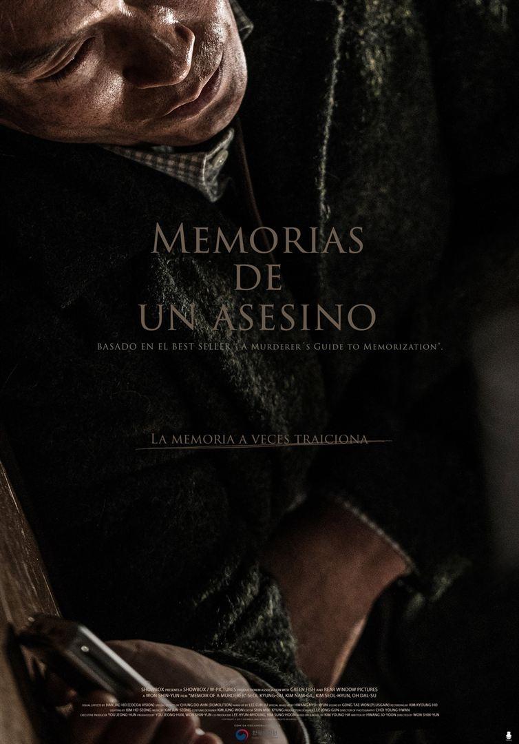 Memorias de un asesino (2017)