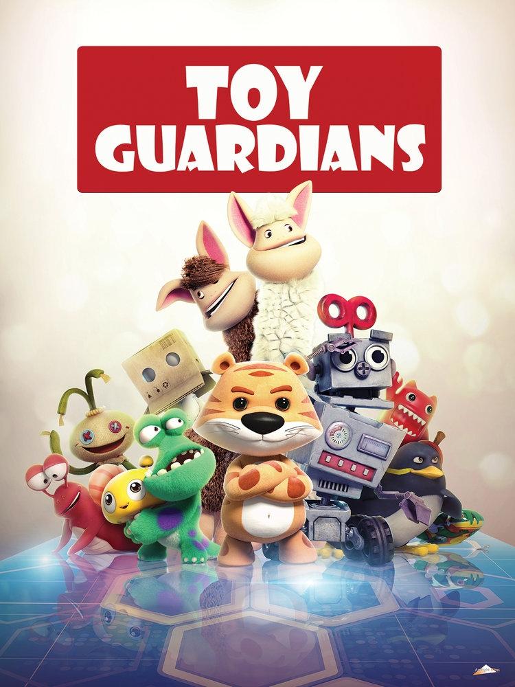 Guardianes de juguetes (2017)