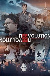 Reevolution (2019)