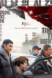 Tiempo de caza (2020)