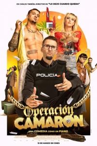 Operación Camarón (2020)