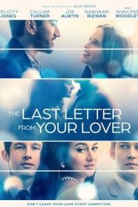 La última carta de amor (2021)