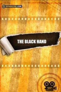 The Black Hand (2021)