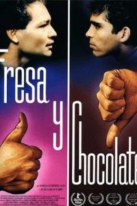 Fresa y Chocolate (2021)